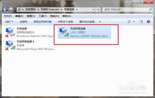 Win7系统一直显示正在获取网络地址怎么办