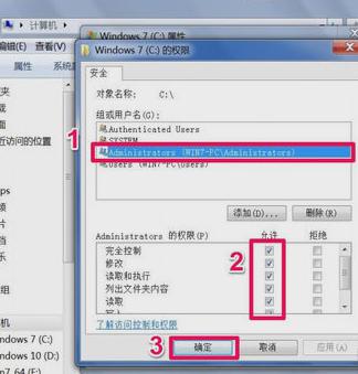 windows无法访问指定设备
