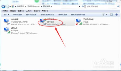 win7虚拟wifi安卓手机能连接上但上不了网怎么办