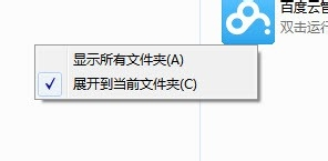 """WIN7资源管理器中的""""控制面板""""找不到的解决方法"""