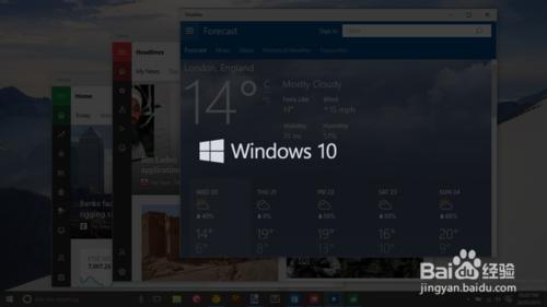 升级Windows 10后激活报错的解决办法