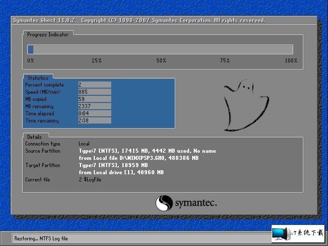 雨林木风 Ghost Win7 64位旗舰版 v2020.01