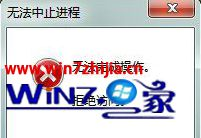 win7系统无法关闭softmanager进程的解决方法