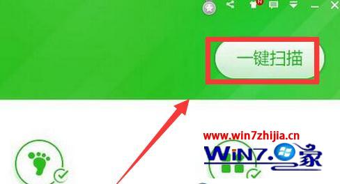 win7系统提示run.dll错误的解决方法