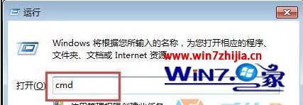 win7系统开机后logo无法正常显示的解决方法