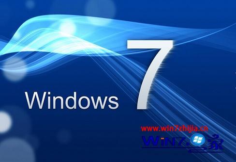 """win7系统总弹出""""Bluetooth外围设备""""的解决方法"""