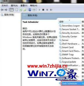 win7系统访问局域网响应慢的解决方法