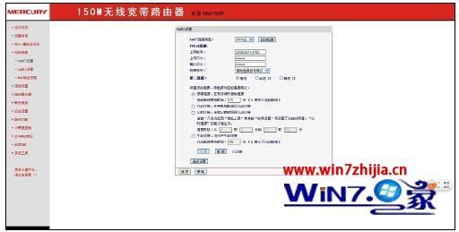 win7系统打不开百度文库的解决方法