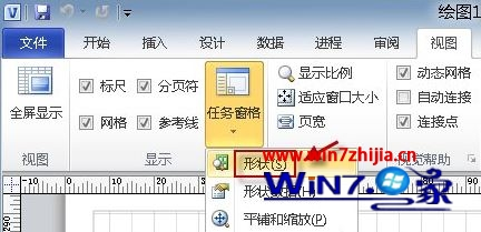 win7系统visio中形状面板不见了的解决方法