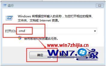 win7系统安装Mind manager后鼠标指针就不动的解决方法