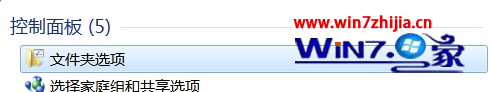 win7系统IE浏览器运行服务器失败的解决方法