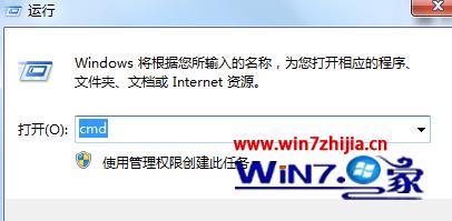 win7系统打开控制面板提示an error occurred...的解决方法
