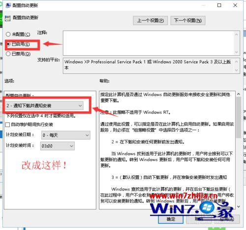win7系统提示爱奇艺视频客户端已停止工作的解决方法