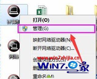 """win7系统配置蓝牙时""""允许Bluetooth设备连接到此计算机""""选项灰色的解决方法"""