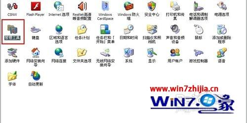 win7系统电脑连接iPhone无法充电的解决方法