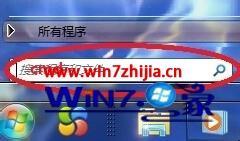 win7系统文件无法复制到U盘提示错误0x80071ac3错误代码的解决方法