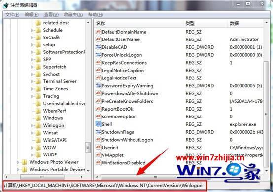 win7系统开机后黑屏只有鼠标的解决方法