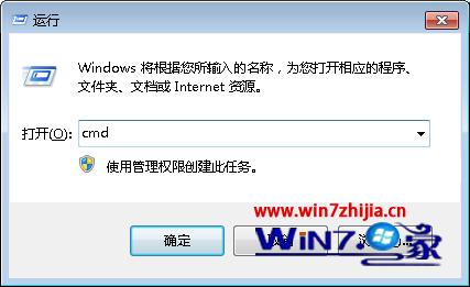 win7系统开机提示自动关机是由NT AUTHORITY SYSTEM初始的解决方法