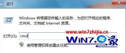 win7系统双击桌面图标无任何响应的解决方法