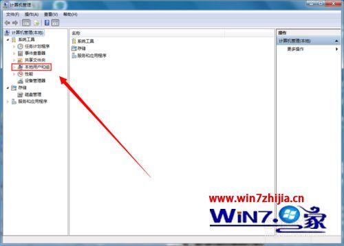win7系统电脑开机提示账号已被禁用无法进入系统的解决方法