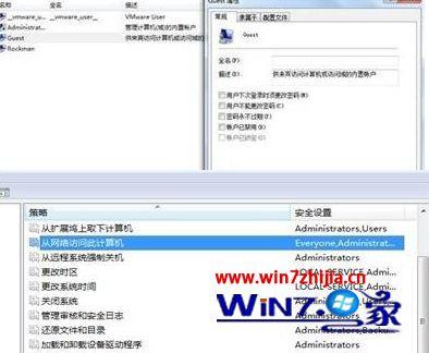 win7系统网络打印机无法打印的解决方法
