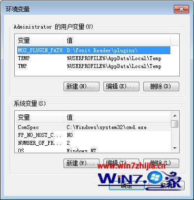 win7系统鲁大师wifi连接不上的解决方法