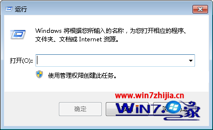 win7系统盘符错乱的解决方法