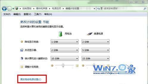 win7系统关机子菜单中找不到休眠的解决方法