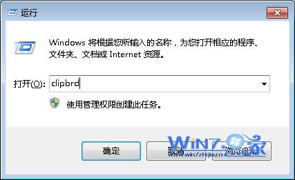 win7系统提示虚拟内存不足的解决方法