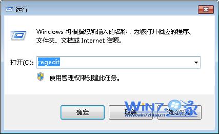 win7系统升级密钥输入错误的解决方法