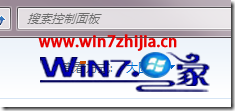 win7系统VIA声卡前置面板及后置插孔都没声音的解决方法