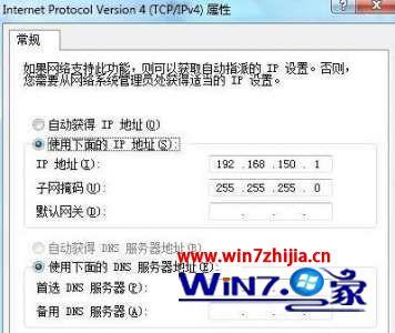 win7系统VMware虚拟机无法通过NAT上网的解决方法
