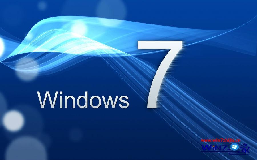win7系统电脑开机后显示器没反应的解决方法