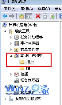 """win7系统设置开机密码提示""""Windows不能更改密码的解决方法""""的解决方法"""