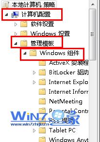 win7系统资源管理器中的文件夹选项的解决方法