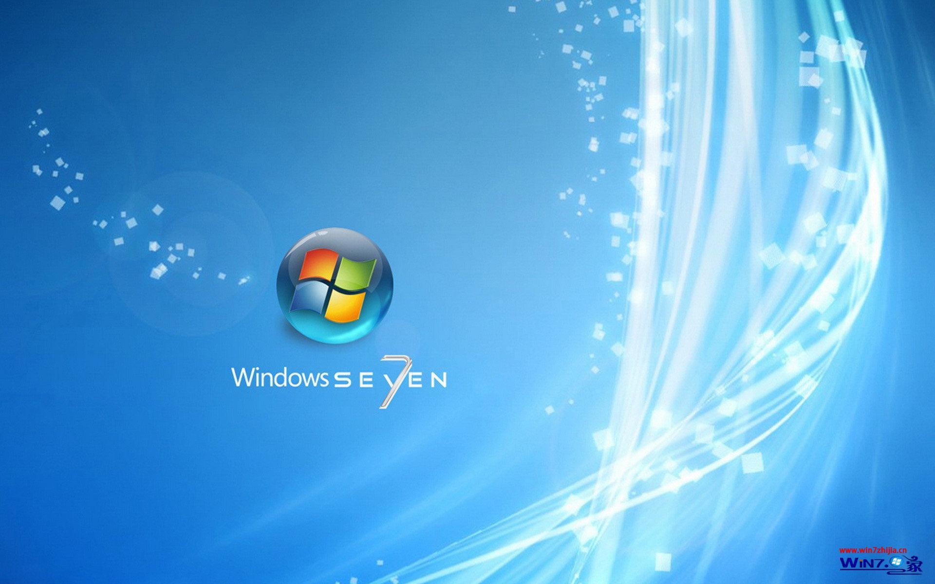 win7系统插入u盘开机启动出现蓝屏故障的解决方法