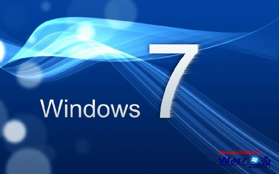 win7系统键盘打不出字的解决方法