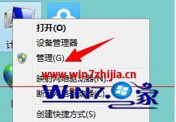 """win7系统开机提示""""您的账户已被停用,请向系统管理员咨询""""的解决方法"""