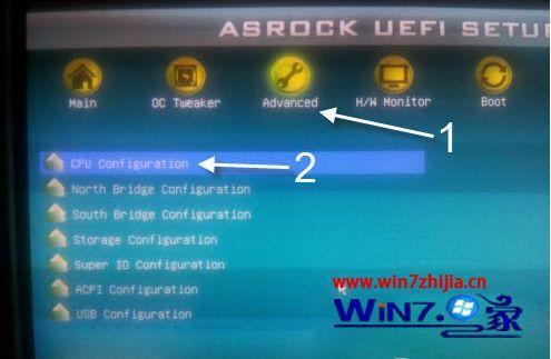 win8系统出现黑屏提示错误代码0x0000005D的解决方法