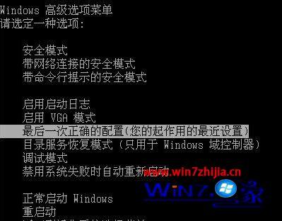 win7系统使用IE11出现蓝屏并提示错误代码1000008E的解决方法
