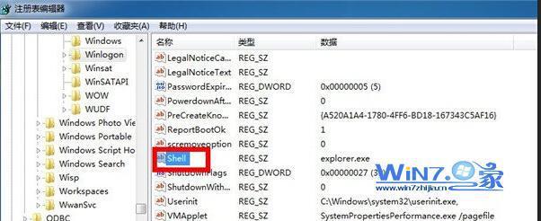 win7系统开机桌面全黑无法加载任务栏和桌面的解决方法
