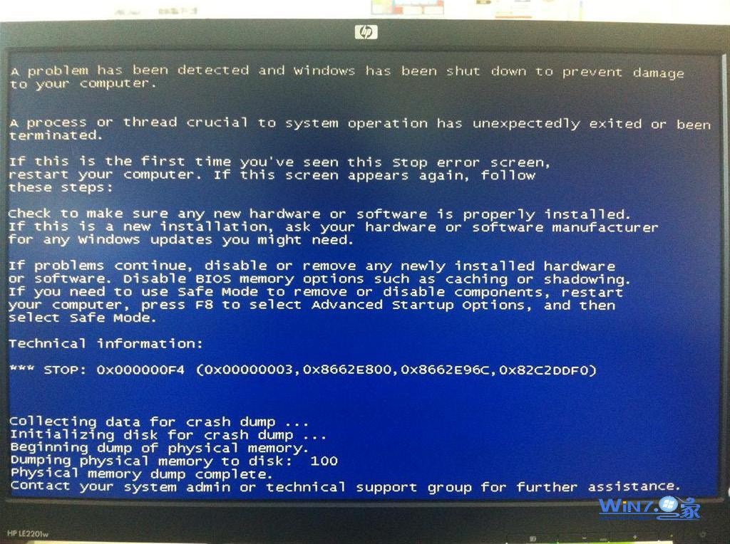 win7系统开机出现蓝屏代码0x00000f4的解决方法