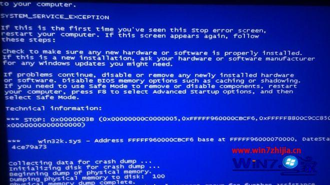 win7系统蓝屏错误提示代码win32k.sys的解决方法
