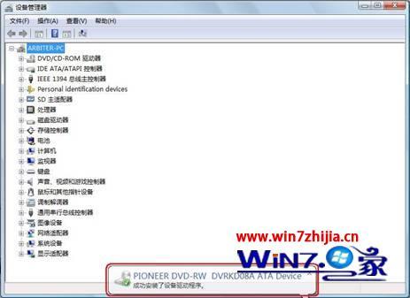win7系统刻录时光盘插入电脑总提示请插入光盘的解决方法