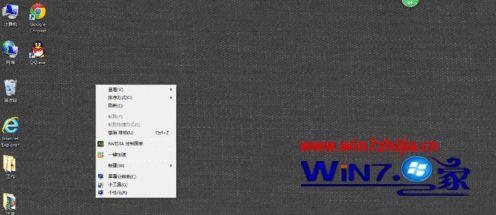 win7系统电脑桌面点击右键没反应或点击闪退的解决方法