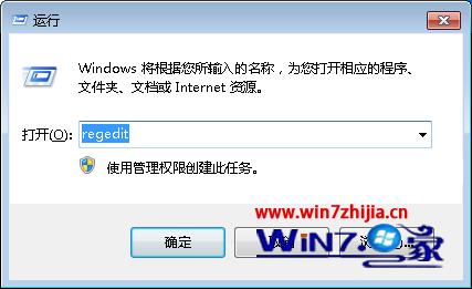 win7系统玩网络游戏结束后电脑运行迟缓的解决方法