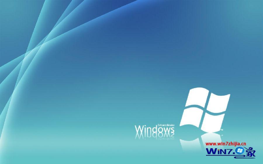 win7系统无法格式化C盘的解决方法