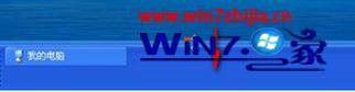 win7系统任务栏变成双层的解决方法