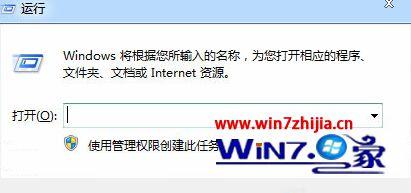 win7系统出错提示0x000006d18的解决方法