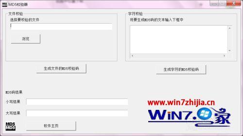 win7系统坦克世界客户端下载安装提示文件损坏的解决方法